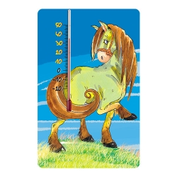 Indoor self-adhesive thermometer for nurseries - with horse graphic