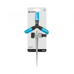 Aspersor giratorio BASIC de 3 brazos - CELLFAST -