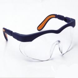 Gafas de seguridad contra salpicaduras con lentes de policarbonato - Sahara -