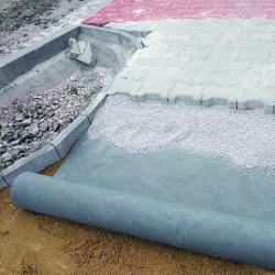 Pelēks geofīls - mulčēšanai - 2,00 x 25,00 m -