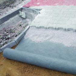 Pelēks geofīls - mulčēšanai - 1,00 x 20,00 m -